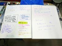 inakesyo7-11-17.jpg