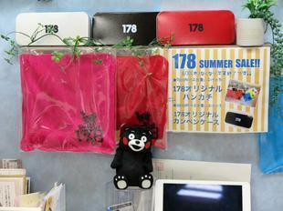 inakesyo7-11-19.jpg