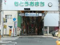 motouomachi2.jpg