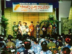 motouomachifurui11.jpg