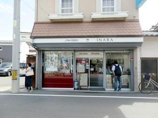 13-1inaba1.jpg