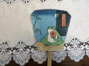 emi-uchiwa.jpg