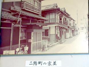 ikaimachi1.jpg