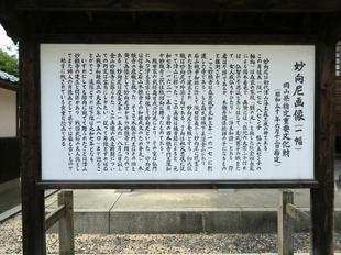 myouganji20.jpg