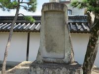 myouganji35.jpg