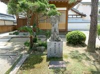 myouganji45.jpg