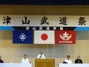 onoyoshitaka.jpg