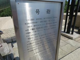 oosaka-kudara4.jpg