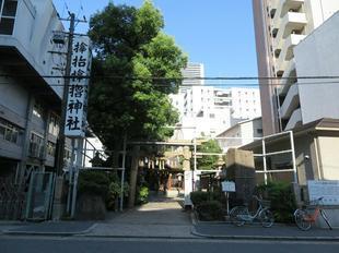 samuharaoosaka22.jpg