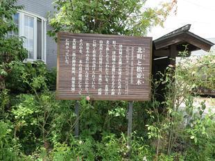 udagawakousai4.jpg