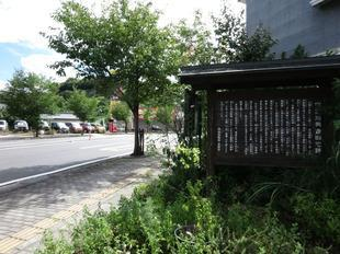 udagawakousai6.jpg