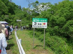 daisendou10.jpg