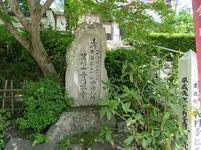 fumonji2.jpg