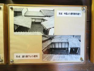 mitsukuri10.jpg