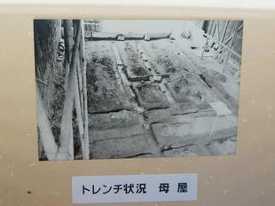 mitsukuri11.jpg