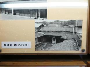 mitsukuri14.jpg