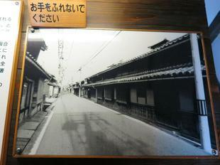 mitsukuri15.jpg