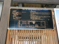 mitsukuri28.jpg