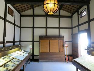 mitsukuri6.jpg