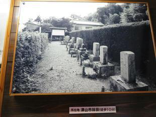 mitsukuri7.jpg