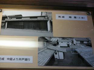 mitsukuri8.jpg