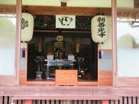 shinzenkouji8-12-36.jpg