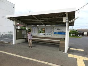 tsuyamaguchieki11.jpg