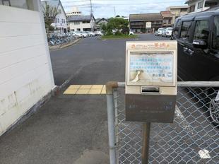 tsuyamaguchieki9.jpg