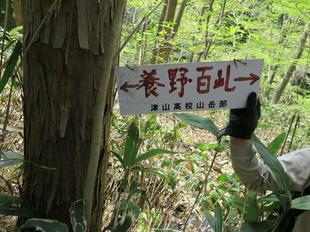 yashiki-douhiyou39.jpg
