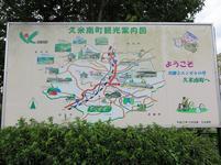 yugeeki1.jpg