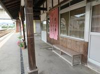 yugeeki20.jpg