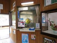 yugeeki29.jpg