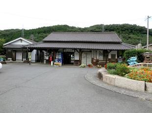 yugeeki3.jpg