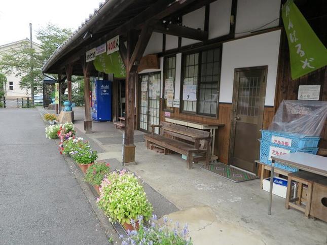 yugeeki35.jpg