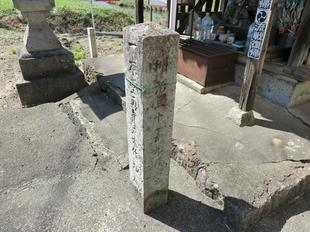 jizoubosatsu2.jpg