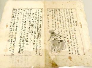 shiraishi18.jpg