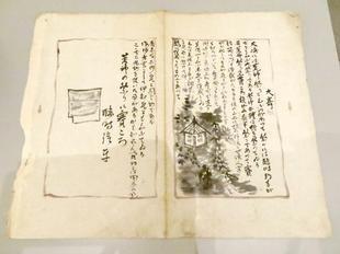 shiraishi19.jpg