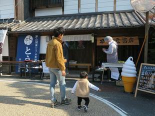 jyotou2.jpg