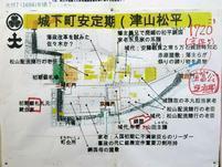 zougousan2.jpg