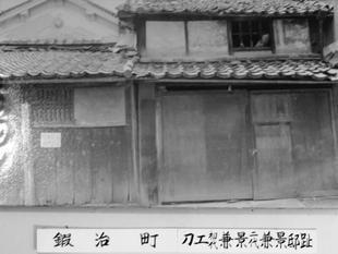 kajimachi.jpg