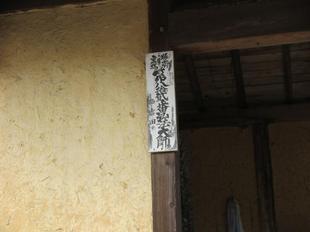 daishi-2.jpg