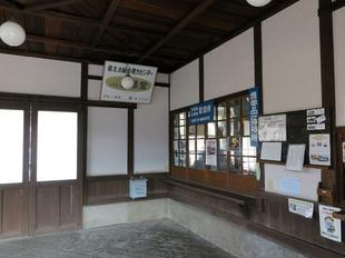 katagami13.jpg