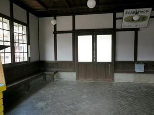 katagami14.jpg