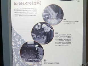 yanahara7.jpg