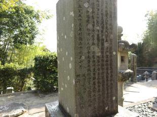 isonohaka6.jpg