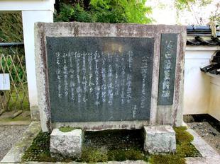 susukida3.jpg