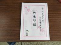甘茶156.jpg