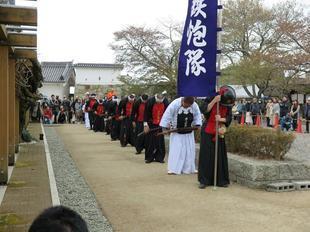 4-8鶴山13.jpg