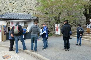 4-8鶴山20.jpg