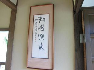 kyukin3.jpg